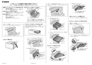 lbp9510c マニュアル